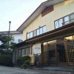 長野・旅行記 湯田中温泉 やすらぎの宿